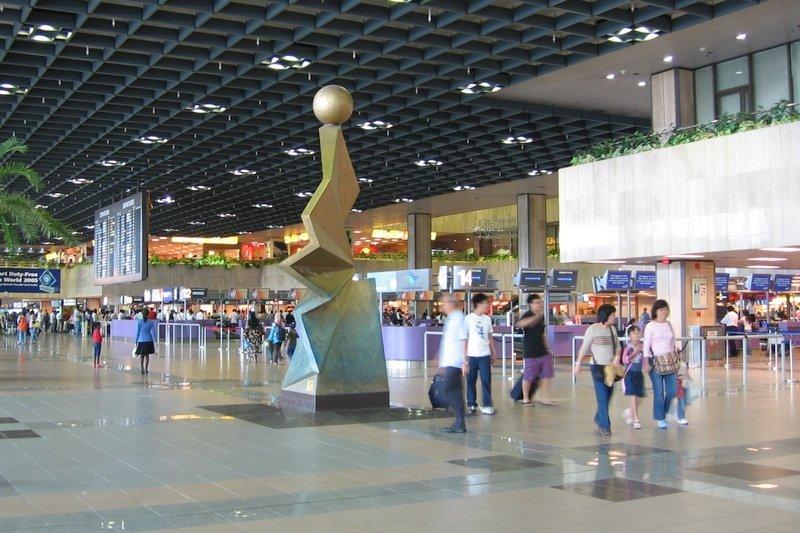 Aeroporto Changi di Singapore