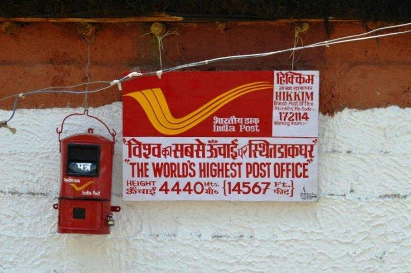 Ufficio postale India