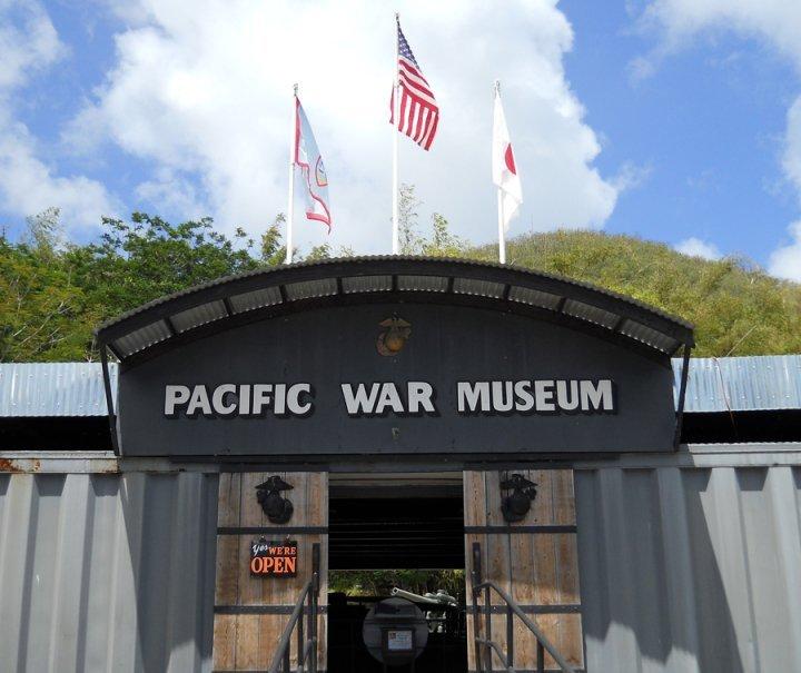 museo-isola-di-guam